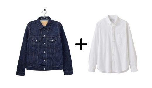 デニムジャケットはシャツと合わせて都会的に。着丈長めのブランドがオススメ