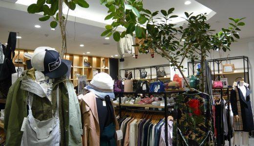 [大阪]セカンドストリート心斎橋中央店OPEN。店内の様子を最速レポート