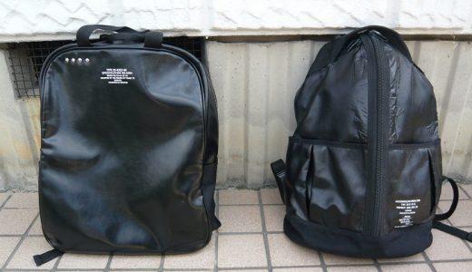 合革バッグはポリウレタンの経年劣化に注意。2年と6年の差がスゴイ