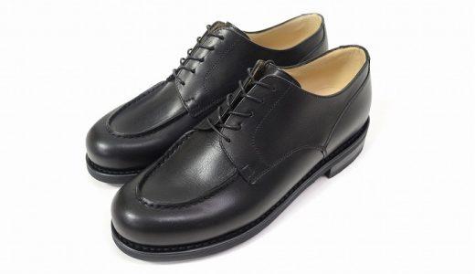 パラブーツの説明書:人気モデルがたくさんある雨に強いフランスの革靴ブランド