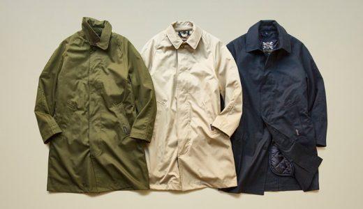 春秋に使えるステンカラーコートの選び方。オススメのブランドも紹介
