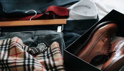 服の断捨離について。服は資産になる。処分する基準と古着として売る方法