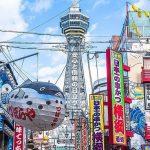 大阪でコムデギャルソンの取り扱いがあるショップ