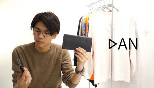 [経年変化]ファッション系Youtuberハズムのオススメ動画10選