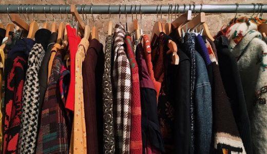 古着を買う時に絶対にチェックしておきたい3つのポイント