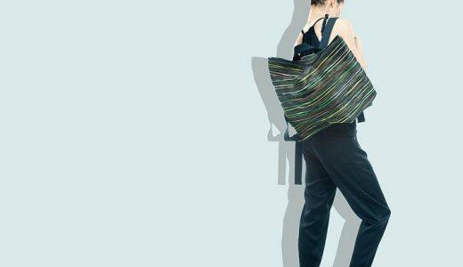 カオパオシュウの説明書:個性的なフォルムのシートベルトバッグ