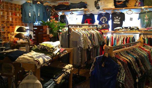 【奈良】奈良駅周辺のメンズセレクトショップと古着屋を紹介します