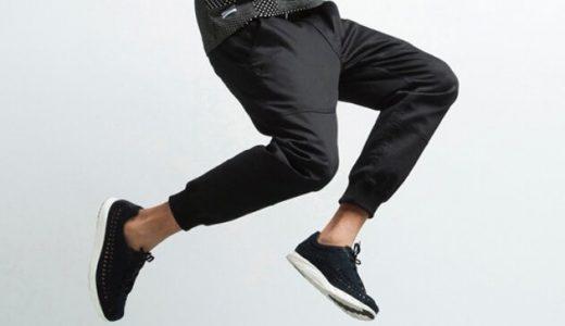 ファッション初心者が始めに買うべきパンツ3選