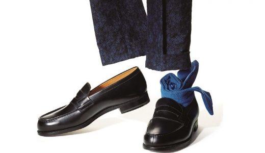 メンズファッションはボトムスが7割。パンツと靴の重要性