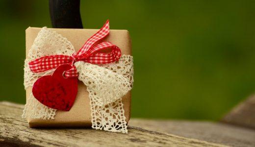 女友達へのちょっとしたプレゼントには何がオススメなのか考えてみる