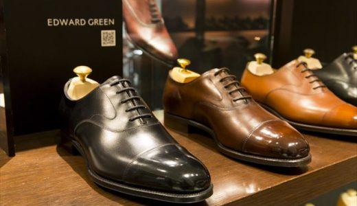 アパレル店員は靴の接客がテキトー。靴専門店に行こう