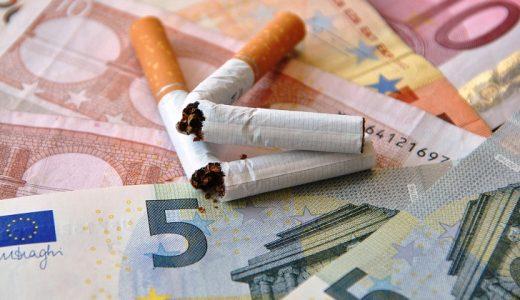 メンズはタバコを止めて古着を買うと幸せになれる。オシャレのために禁煙しよう