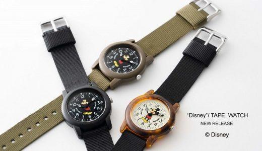 メンズの腕時計は高い。モードやミリタリー・キャラものに逃げるのもオススメ