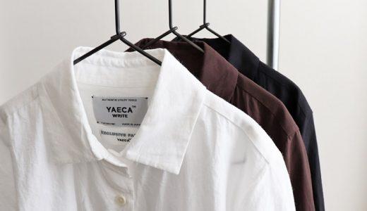 ヤエカの説明書:ブランドの特徴や評判・定番商品・サイズ感について解説