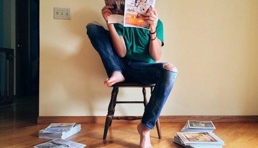 初心者にオススメなファッション雑誌の読み方を解説するよ