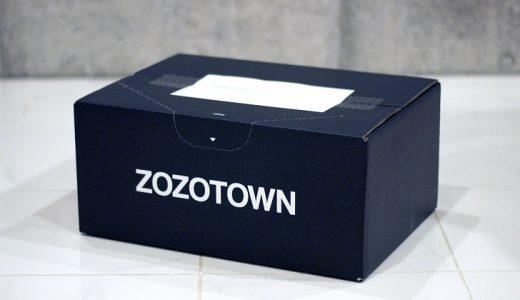 ゾゾユーズドで古着の返品に挑戦。返品理由や手順について