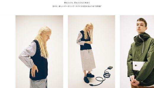 ズッカの説明書:こだわりの日常着を提案する老舗モードブランド